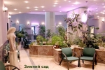 Санаторий Янган-тау - Зимний сад