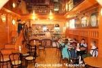 Санаторий Янган-тау - Детское кафе 'Каравелла'