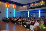Санаторий Ключи - Концертный зал