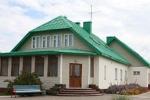 Санаторий Красноусольск