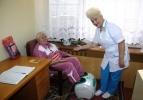 Санаторий им. С.М.Кирова