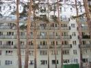 Санаторий Сунгуль