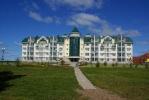 Санаторий Танып в Башкортостане