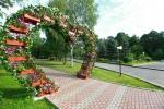 Курорт Усть Качка в Пермском крае