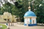 Досуг в санатории Варзи-Ятчи